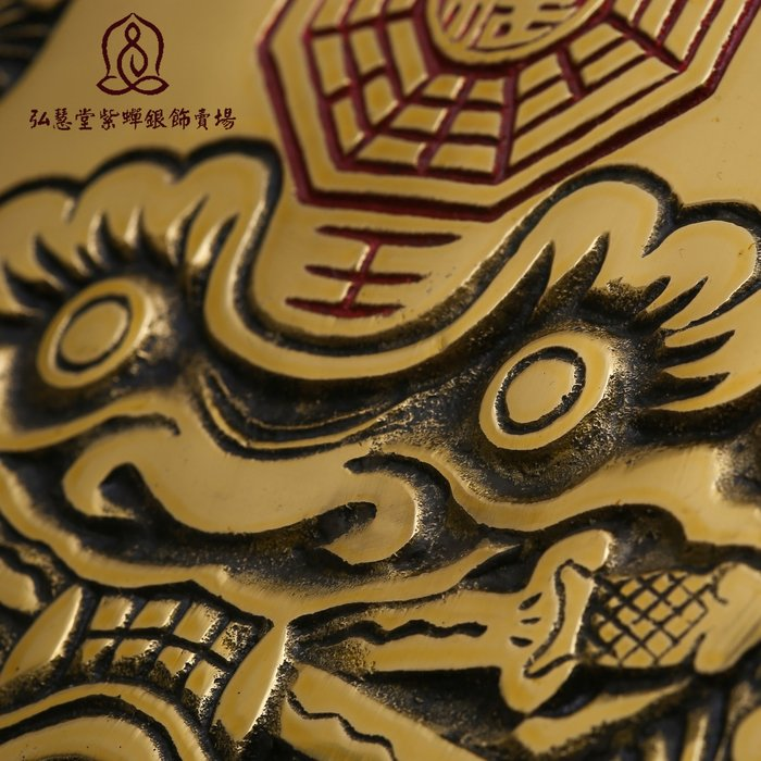 【弘慧堂】 開光風水用品 銅虎頭牌獅子咬劍 八卦鏡掛件 鎮宅化煞銅鏡門對門沖