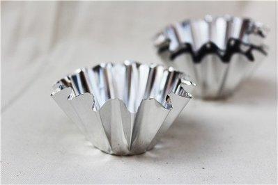 (缺貨)鋁箔烤模_檸檬炸蛋專用1000入_P0039◎檸檬炸彈.蛋糕.甜點.點心.鋁箔.模具.烤模.模型