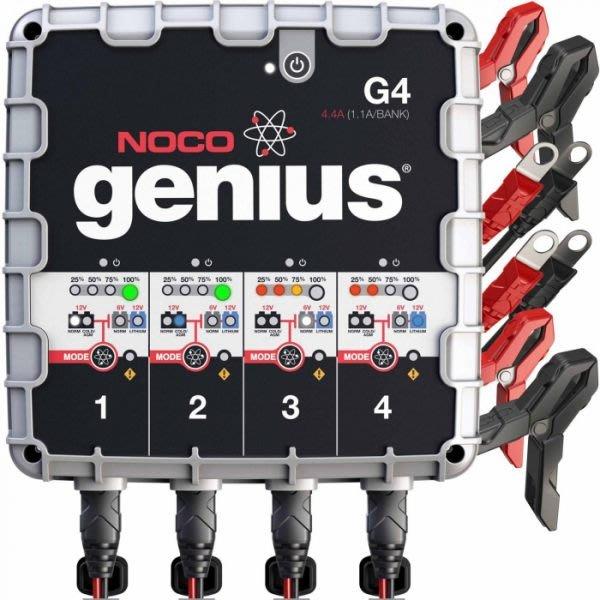 (鋐瑞電池) NOCO GENIUS G4 自動充電器 6v 12v 一次可充四顆電池 脈衝式充電機 美國品牌 多功能