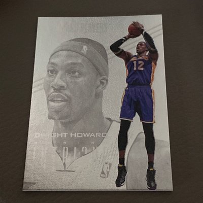 Dwight Howard 2012-13 Intrigue #95 Player Silver