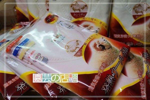 賠售NG品 日本羊毛衛生衣 保暖 喀什米爾羊毛15%羊毛衛生衣 吸濕 發熱 羊毛內衣 蕾絲領 九分袖 日本女羊毛衛生衣