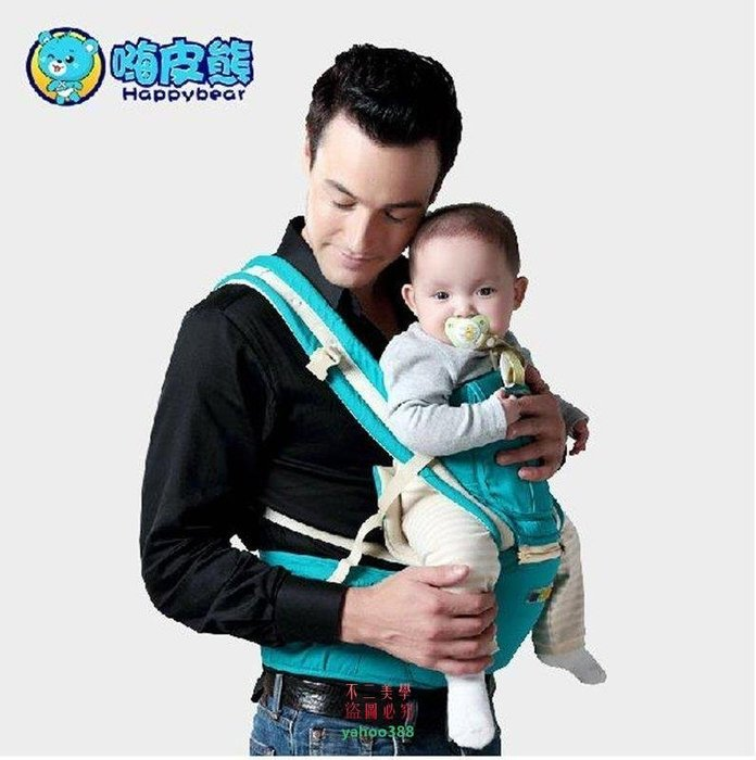 美學75全球風格嗨皮熊多功能新生嬰兒背帶腰凳透氣四季通用抱嬰腰凳背帶可拆❖6410