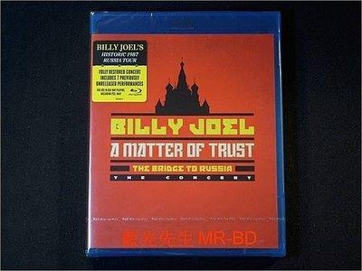 [藍光BD] - 比利喬 : 莫斯科與列寧格勒演唱會 Billy Joel : A matter Of Trust The Bridge To Russia