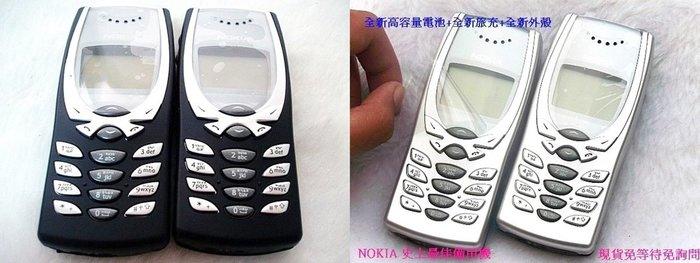 ☆宅配免運☆NOKIA 8250 復古機 英文 簡體中文《限用亞太4G卡》功能正常 另有2730 3310