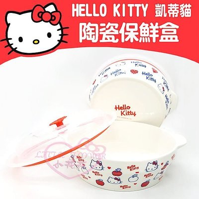 ♥小花花日本精品♥Hello kitty凱蒂貓圖案圓型陶瓷保鮮盒800ML便當盒附蓋-蘋果款 10901205 新北市