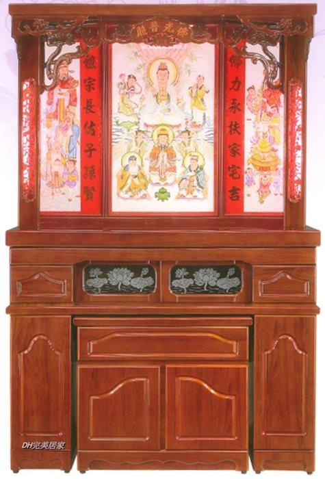 【DH】商品貨號W36-2商品名稱《合氣》5.7尺神櫥(圖一)敬神懷舊,追思道遠,老師傅傳藝精品。主要地區免運費
