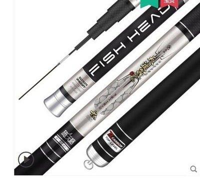 『格倫雅品』魚竿手竿碳素桿超輕超硬釣魚竿6.3米7.2米漁具28調臺釣竿