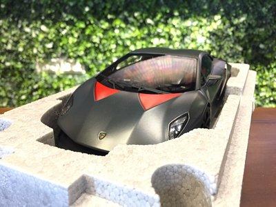 1/18 AUTOart Lamborghini Sesto Elemento【MGM】