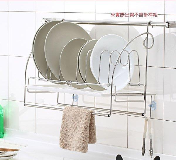 ☆成志金屬☆S-71L-M4不鏽鋼可調式盤架,新銳設計甚至可收納湯鍋可掛於掛桿,新世代碗盤架廚房架置物架