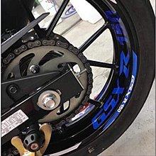 Gsx R150  S150  S750  R1000  S1000 小阿魯輪框貼 反光貼 輪圈貼 輪框貼 鋼圈貼