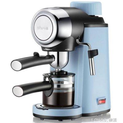 咖啡機家用意式煮全半自動迷你蒸汽式打奶...