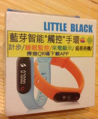 全新 [LITTLE BLACK] QX -小黑心律智慧手環