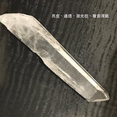 雷射激光柱 天使水晶 亮皮 通透 晶體好 激光柱 聲音清脆 14.5公分 自癒水晶 療癒 增長干擾 H-292-3