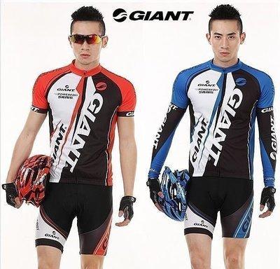 推進# 11 GIANT 捷安特 自行車服短袖+短褲套裝 騎行服 車衣車褲短套裝 兩款可選