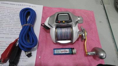 美品日本製SHIMANO 電動捲線器 電動丸,有自動晃餌 3000xh-8