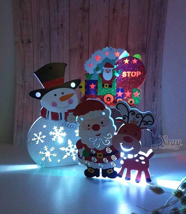 X射線【X429057】閃燈聖誕擺飾(3選1),聖誕節/木製/手作/裝飾/擺飾/掛飾/壁燈/夜燈/木製品/交換禮物/道具
