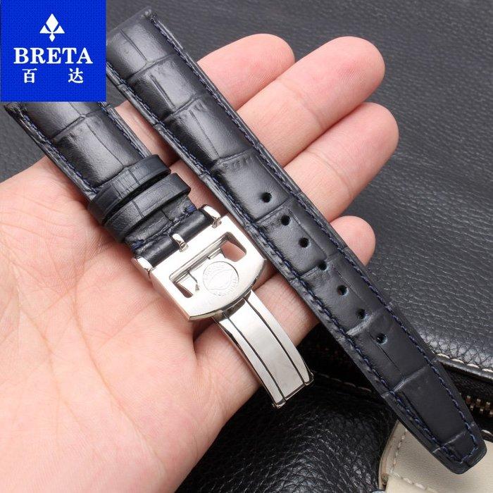 手表配件 代用萬國IWC手帶飛行員 折疊扣 鱷魚紋牛皮表帶20mm配件手錶配件 錶帶 =男女錶帶