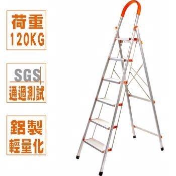 【TRENY直營】加寬鋁製六階扶手梯 踏高148公分 鋁製扶手梯 鋁梯 工作梯 梯子 鋁梯 修繕居家必備 8487