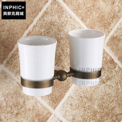INPHIC-洗手間歐式仿古廁所浴室全銅玻璃漱口杯牙刷杯壁掛刷牙杯架套裝_S1360C