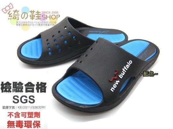 綺的鞋鋪子☆【牛頭牌】915368 藍色橘色 流行運動拖鞋海灘鞋 防滑鞋底 台灣製造MIT .╭☆