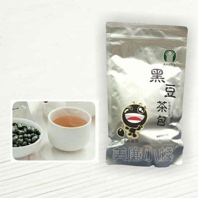 滿州黑豆茶包,好評上市!國境之南好味道,滿州「黑美人」黑豆,「黑金」,泡完的黑豆也可以吃!