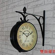 【新視界生活館】新款老式復古掛鐘歐式懷舊鐵藝雙面掛鐘靜音機芯大號雙面鐘