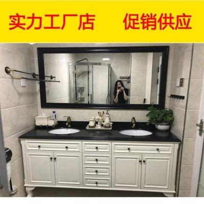 衛浴美式浴室櫃橡木組合落地式洗臉歐式面盆池實木洗漱臺盆衛生間   全館免運