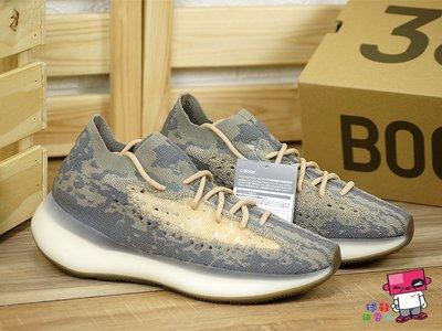 球鞋補習班 adidas Originals YEEZY BOOST 380 MIST 灰大地 卡其 蛇皮 FX9764