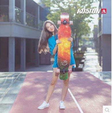 KOSTON長板初級入門新手滑板刷街代步12星座舞板男女專業dc平花板