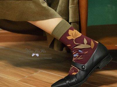 *Miss Ha Ha*Q024韓.蔓珠莎華彼岸落葉撞色襪《三色》.預購200330