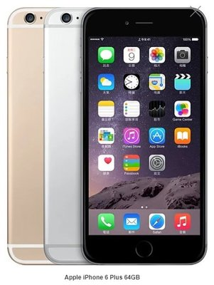 天下通手機旗艦店Apple iPhone 6 Plus 64GB