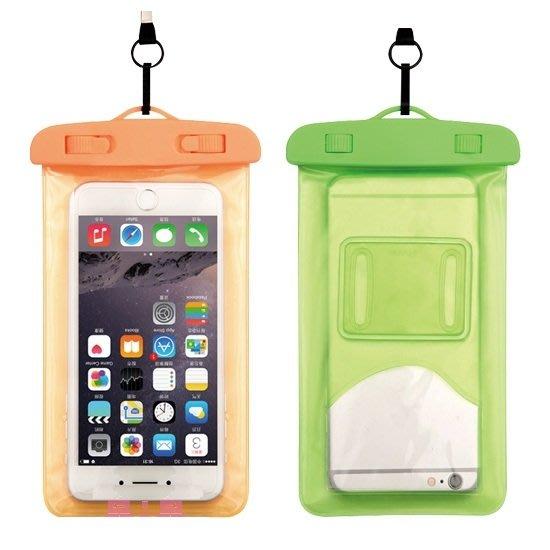手機袋 防水手機袋 二用防水觸控手機袋 送臂帶+吊帶 3C生活用品