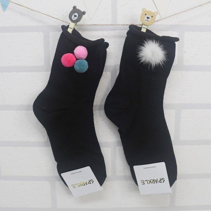 【高弟街百貨】韓國中筒襪 素色中筒襪 長襪 棉襪 毛球襪子 絨毛圓球襪子 球球襪子 毛球絨襪子 女襪 襪子穿搭 黑色長襪