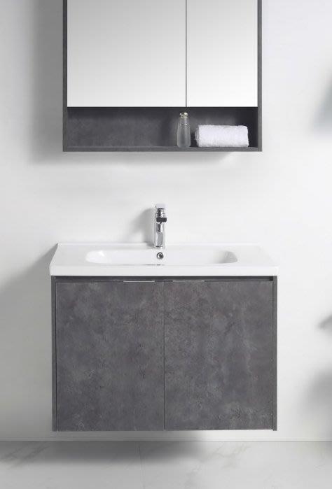 《E&J網》MooE V5-80MG 防水發泡板 浴櫃 + 臉盆 80cm 雙開門櫃 (深灰設計) 詢問另有優惠