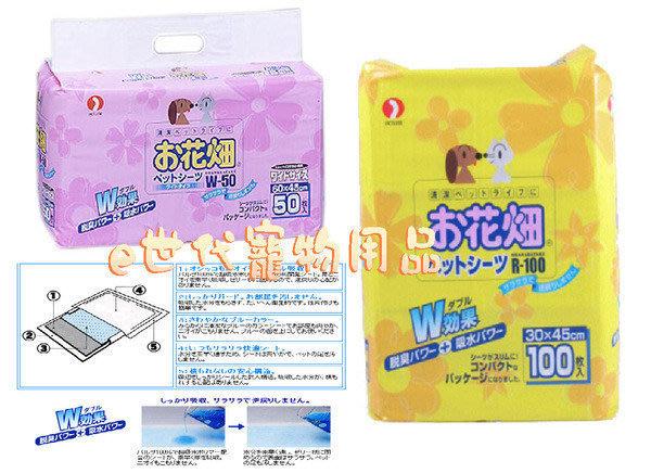 e世代PET LINE花香寵物尿布墊~新加量加厚版~天然花香尿布墊8包刷卡含運1828元