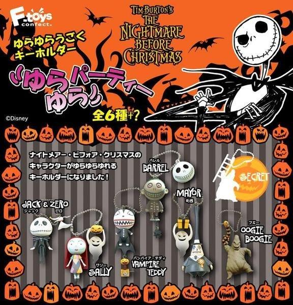 F-toys日版盒玩~聖誕夜驚魂-人形吊飾可動~傑克JACK~大全七款一套~特價750元直購