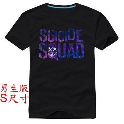 【自殺突擊隊 Suicide Squad】【男生版S尺寸】短袖經典電影系列T恤(現貨供應 下標後可以立即出貨)