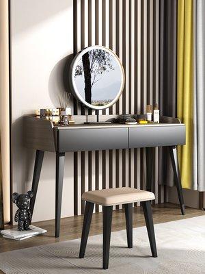@沐風之南家具巖板梳妝臺臥室現代簡約網紅ins風化妝臺書桌一體鏡子帶燈化妝桌