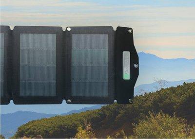 漢能薄膜太陽能發電充電 CIGS Thin Film Solar charger 8W Hanergy@