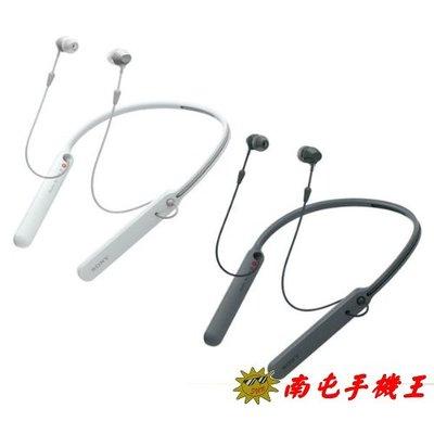 ※南屯手機王※ SONY 無線藍牙頸掛入耳式耳機WI-C400【直購價】
