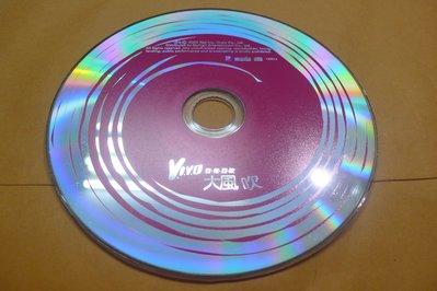紫色小館-87-2------大風吹