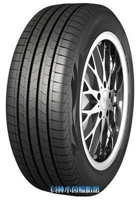 【員林 小茵 輪胎 舘】南港 Rollnex SP-9 265/60-18 舒適、耐磨、低滾動噪音 (來電預約超低特價)