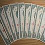 中央銀行~~民國19年關金[貳拾圓]~~約90~93新~~共10枚一標