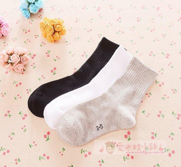 皮鞋短襪 三色一組 兒童西裝襪子 ~愛米粒~ 黑色 白色 灰色