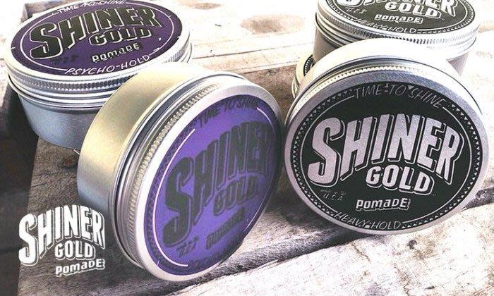 便宜生活館【造型品】Shiner Gold Psycho Hold 狂度款 高黏性 水洗式髮油(紫)112g (可超取)