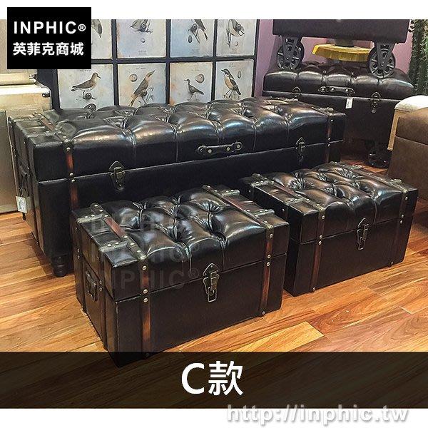 INPHIC-復古家居創意收納凳皮質整理擺設鐵架坐椅美式收納箱-C款_6z8d