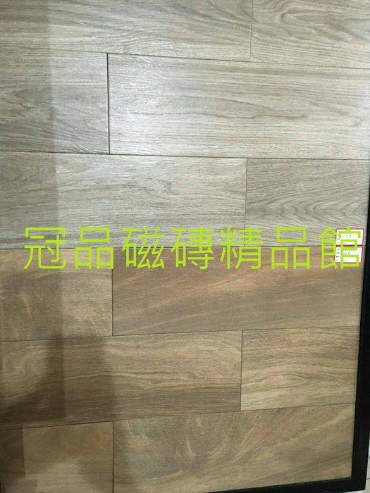 ◎冠品磁磚精品館◎西班牙進口精品 數位木紋磚(共二款)–20X60 CM