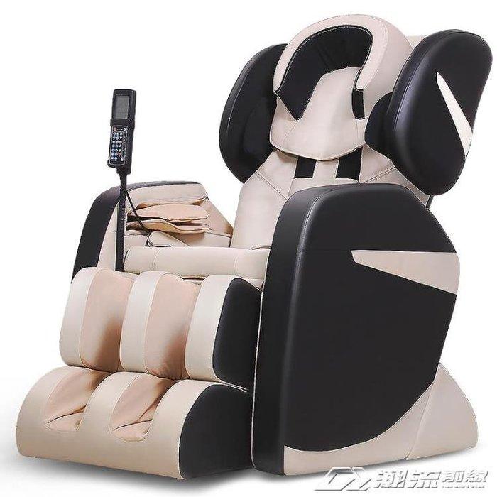 全自動老人太空艙全身多功能揉捏推拿腰部沙發