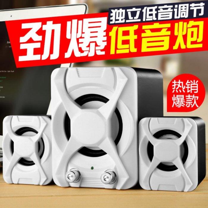 ✨艾米精品🎯電腦手機USB電腦2.1低音炮喇叭(四色可選、無保優惠價)🌈音響 音箱 交換禮物 生日 露營 直播
