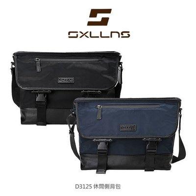 --庫米--SXLLNS D3125 休閒側背包 肩背包 斜背包 防水耐磨 電鍍防鏽拉鍊